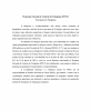 A capa é a primeira página do documento, com o título, substítulo e os três primeiros parágrafos introdutórios do documento.