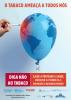 No cartaz há a imagem de um balão azul representando o planeta terra. do lado esquerdo tem uma mão com um cigarro acesso apontado para o balão.